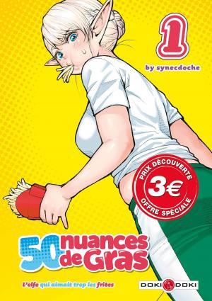 50 nuances de gras Prix découverte 1 Manga