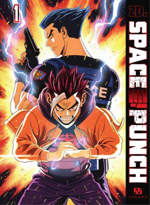 Space punch 1 simple