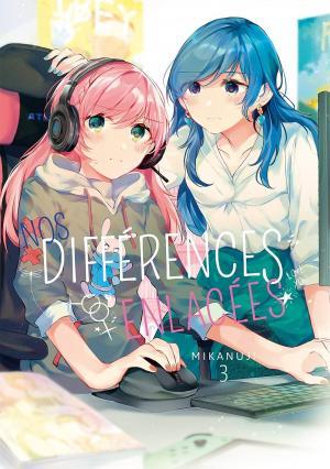 Nos différences enlacées #3
