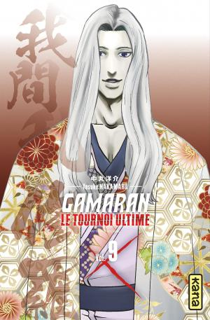 couverture, jaquette Gamaran - Le tournoi ultime 9