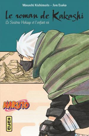 Naruto 12 Simple