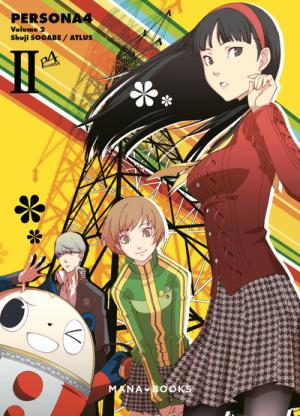 Persona 4 2 simple