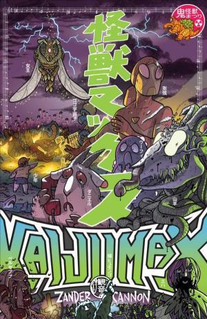 Kaijumax T.2