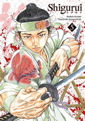 couverture, jaquette Shigurui Réédition 5