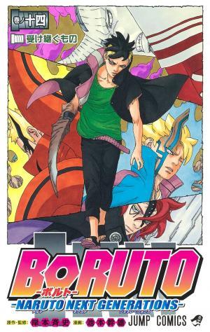 couverture, jaquette Boruto 14  (Shueisha)