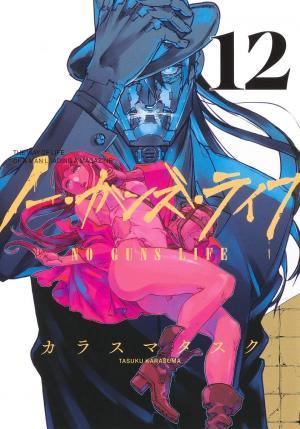 couverture, jaquette No Guns Life 12  (Shueisha)