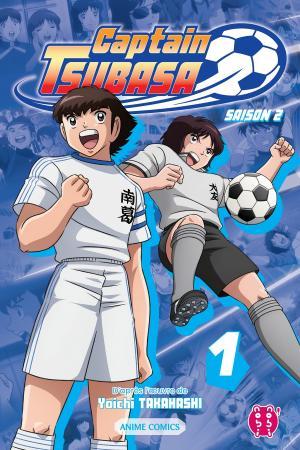 Captain Tsubasa 1 saison 2