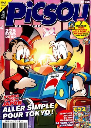 Picsou Magazine 555 simple