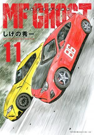 MF Ghost 11 Manga