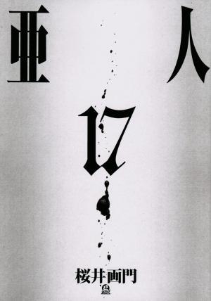 couverture, jaquette Ajin 17  (Kodansha)