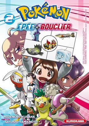 couverture, jaquette Pokemon Épée et Bouclier 2  (Kurokawa)