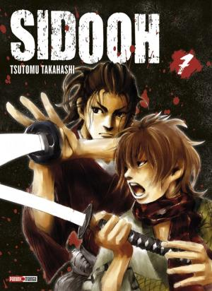 couverture, jaquette Sidooh 7 Réédition (Panini manga) Manga