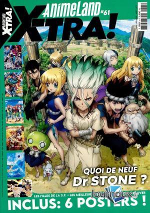 Animeland 61 Anime Land x-tra