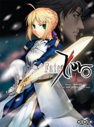 couverture, jaquette Fate/Zero Pack 1+2 1