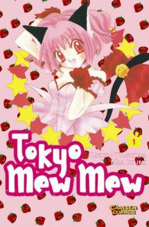 Tokyo Mew Mew édition Allemande