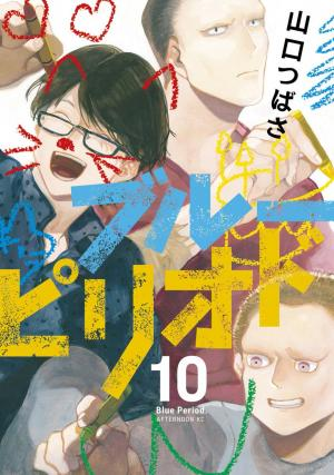 couverture, jaquette Blue period 10  (Kodansha)