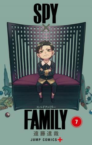 couverture, jaquette SPY×FAMILY 7  (Shueisha)