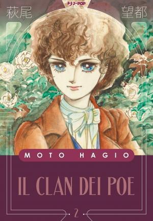 Poe no Ichizoku Manga