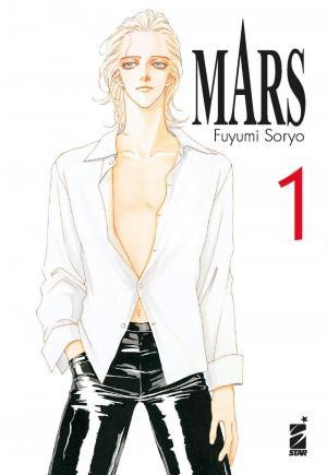 Mars 1 double