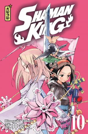 couverture, jaquette Shaman King 10 Star edition (kana) Manga