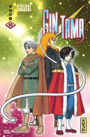 couverture, jaquette Gintama 68