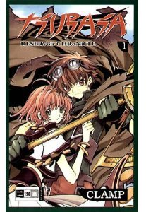couverture, jaquette Tsubasa Reservoir Chronicle 1 Allemande (Egmont manga)