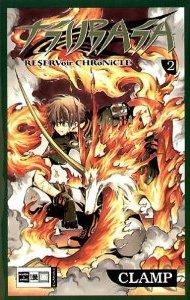 couverture, jaquette Tsubasa Reservoir Chronicle 2 Allemande (Egmont manga)