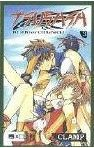 couverture, jaquette Tsubasa Reservoir Chronicle 3 Allemande (Egmont manga)