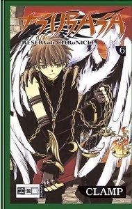 couverture, jaquette Tsubasa Reservoir Chronicle 6 Allemande (Egmont manga)
