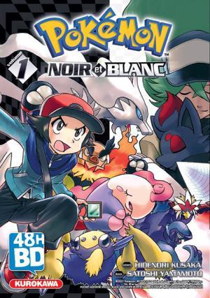 Pokémon Noir et Blanc  48h BD 2021