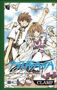 couverture, jaquette Tsubasa Reservoir Chronicle 7 Allemande (Egmont manga)