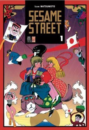 Sesame street 1 simple