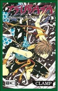 couverture, jaquette Tsubasa Reservoir Chronicle 8 Allemande (Egmont manga)