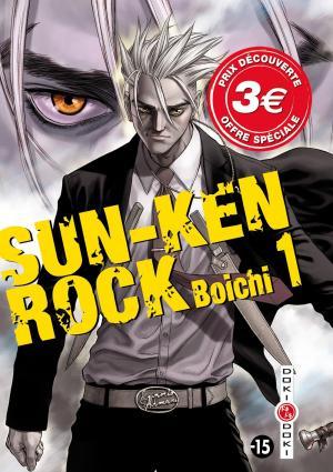 Sun-Ken Rock 1 Prix découverte