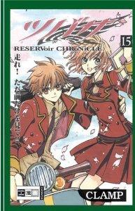 couverture, jaquette Tsubasa Reservoir Chronicle 15 Allemande (Egmont manga)