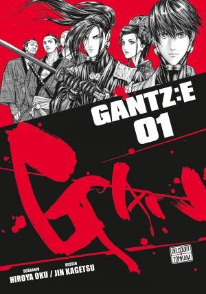 Gantz:E