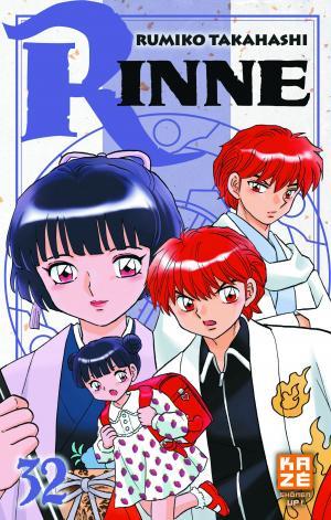 Rinne 32 Manga