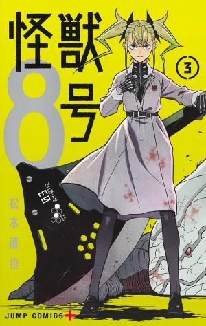 Kaiju No. 8 3
