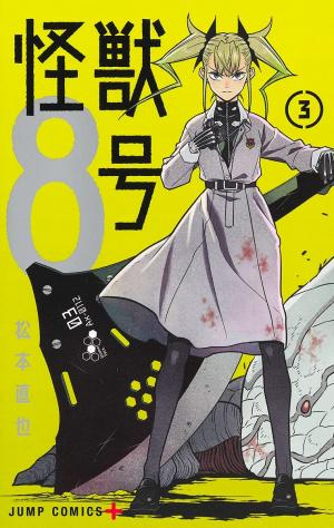 couverture, jaquette Kaiju No. 8 3  (Shueisha)