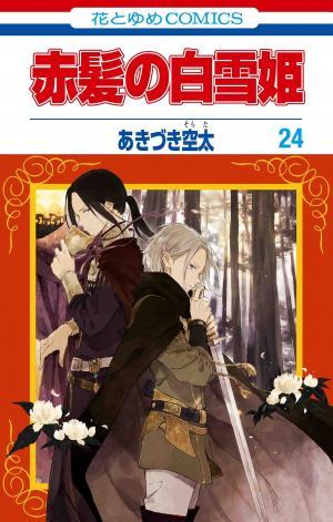 couverture, jaquette Shirayuki aux cheveux rouges 24  (Hakusensha)
