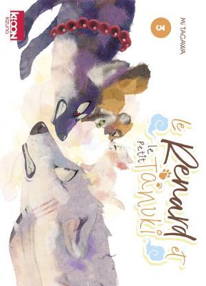 couverture, jaquette Le Renard et le Petit Tanuki 3  (Ki-oon) Manga