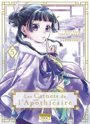 couverture, jaquette Les Carnets de L'Apothicaire 5