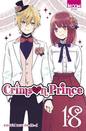 Crimson Prince 18 Manga