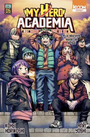 My hero academia - Les dossiers secrets de UA 5 Roman