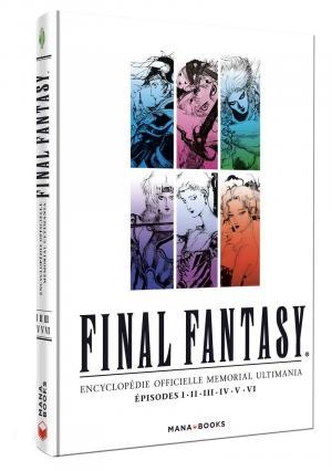 Final Fantasy - Encyclopédie Officielle Memorial Ultimania 3 Simple