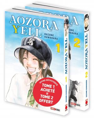 Aozora Yell édition Pack 1+2