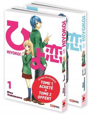 couverture, jaquette Hiyokoi Pack 1+2 1