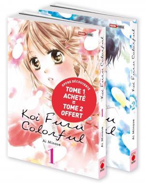 Koi Furu Colorful édition Pack 1+2