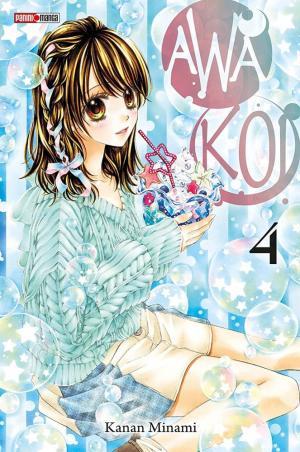 Awa koi 4 Manga