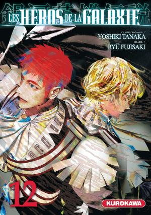 Les Héros de la Galaxie 12 Manga